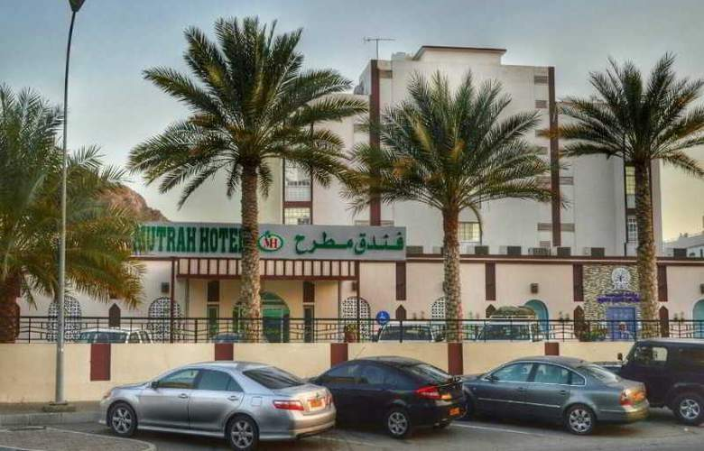 Mutrah Hotel - Hotel - 7
