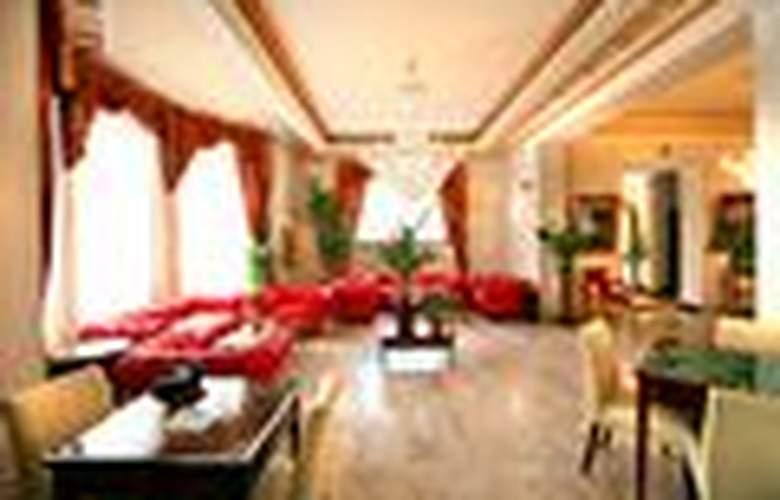 Vigo Hotel - Hotel - 1