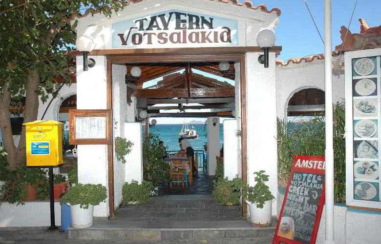 Votsalakia Hotel - Restaurant - 2