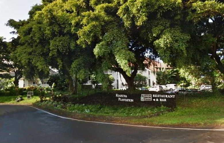 Outrigger Kiahuna Plantation - Hotel - 0