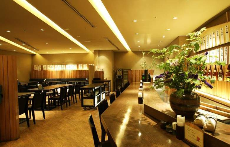 Rihga Royal Hotel Hiroshima - Hotel - 19