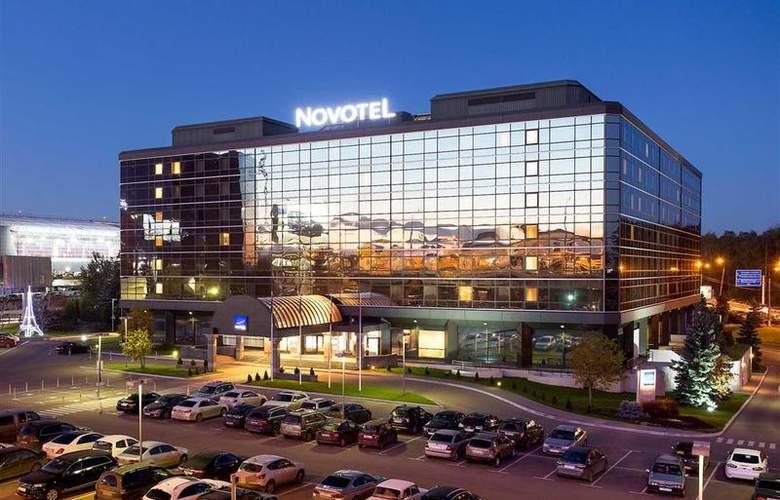 Novotel Moscow Sheremetyevo Airport - Hotel - 27
