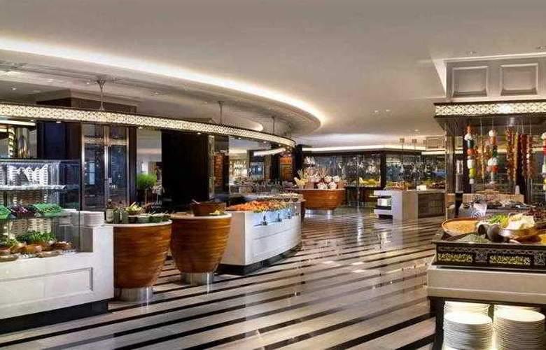 Sofitel Philippine Plaza Manila - Hotel - 50