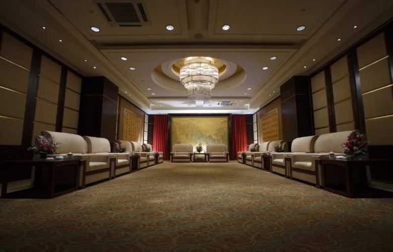 Kingdom Narada Grand Hotel Yiwu - General - 9