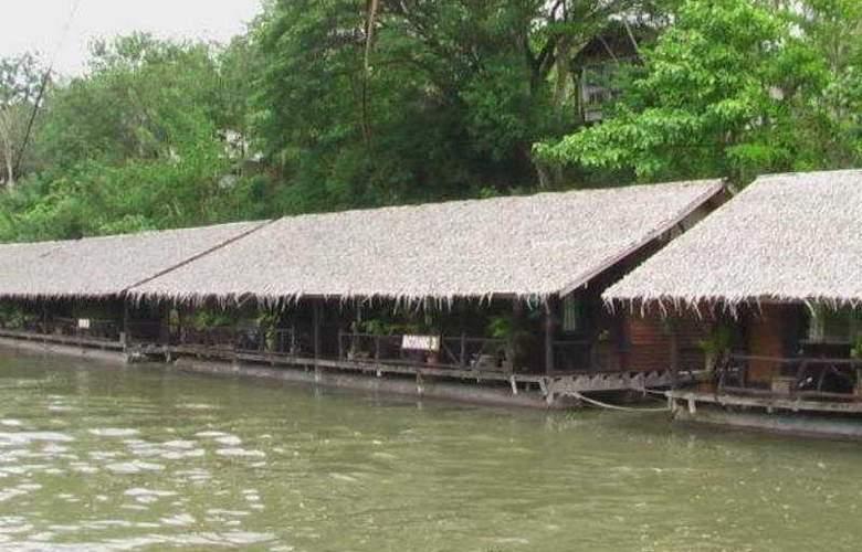 River Kwai Botanic Garden Resort - General - 3