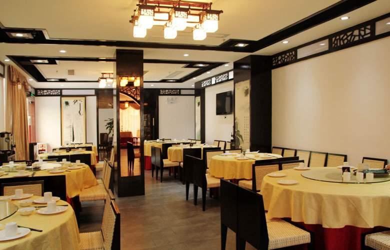 Jin Shun - Restaurant - 3