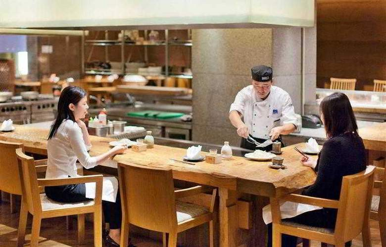 Novotel Ambassador Seoul Gangnam - Restaurant - 5