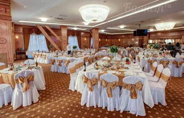 Prince Park Hotel - Restaurant - 21
