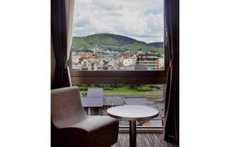 Sunroute Kyoto - Room - 12