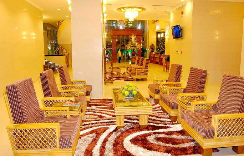 Green World Hotel Nha Trang - General - 14