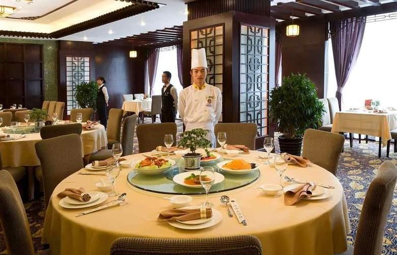 Mercure Teda - Restaurant - 22