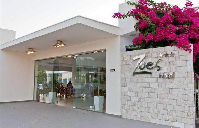 Zoes - Hotel - 12