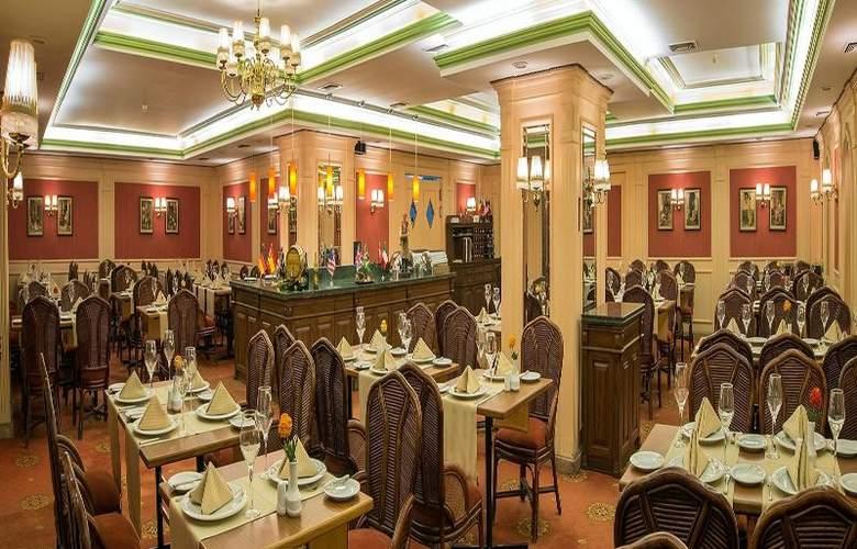 Yigitalp - Restaurant - 18