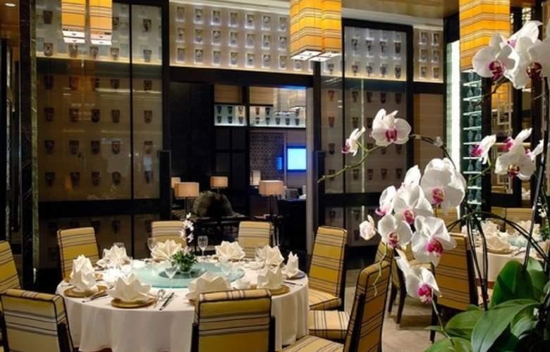 Regal East Asia - Restaurant - 11