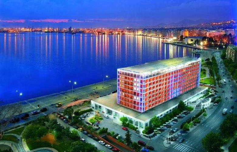 Classical Makedonia Palace - General - 1
