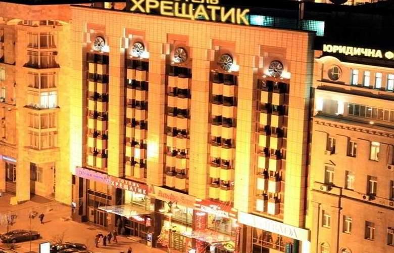 Khreschatyk - Hotel - 0