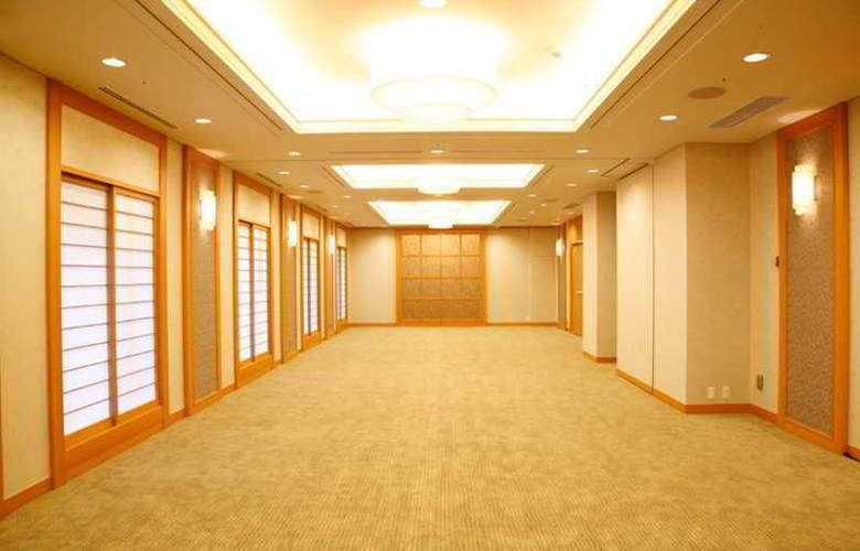 Rihga Royal Hotel Kyoto - Conference - 16