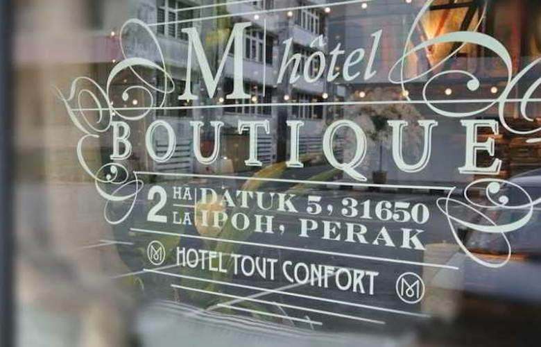 M Boutique Hotel Ipoh - Hotel - 0