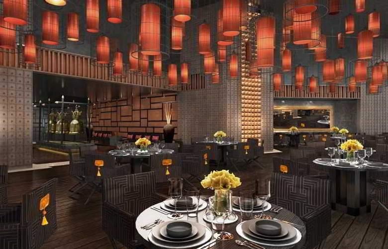 JW Marriott Marquis Dubai - Restaurant - 9