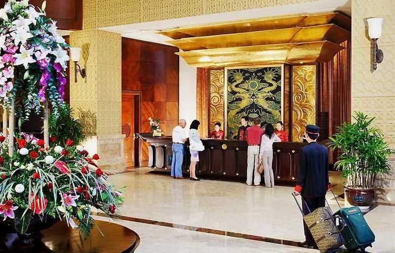 Imperial Hotel Hue - General - 2