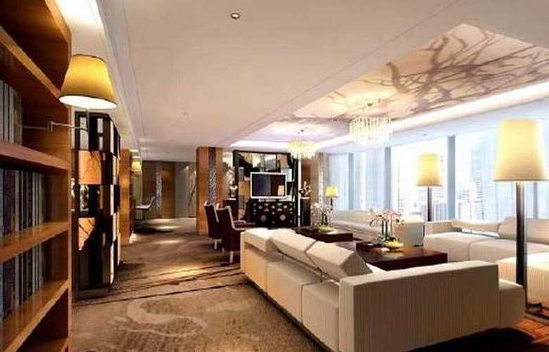 The Westin Pazhou - Room - 0
