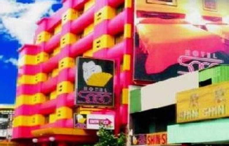 Hotel Sogo Edsa Trinoma - Hotel - 0