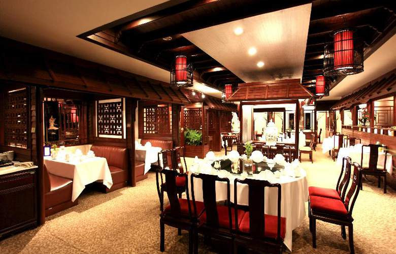 Ambassador Bangkok - Restaurant - 44