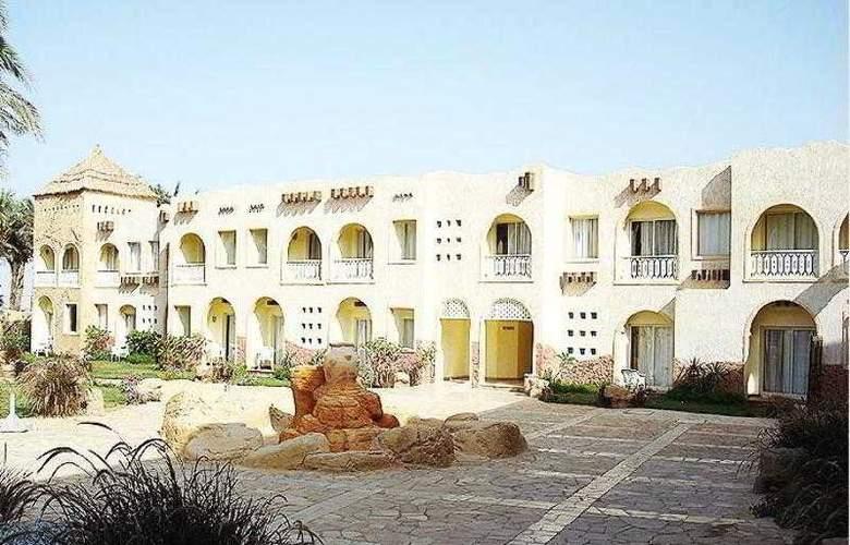 Gardenia Plaza Sharm - Hotel - 0