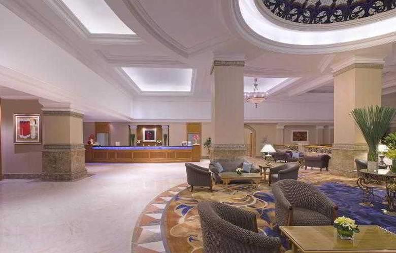Sheraton Hanoi Hotel - General - 31