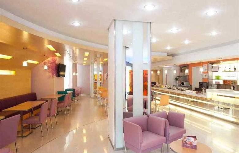 Ibis Donghai - Hotel - 5