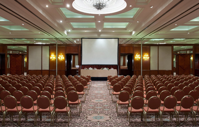 Hyatt Regency Belgrade - Conference - 1