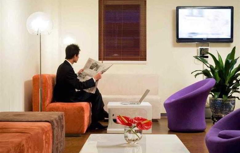 Ibis Sanyuan - Hotel - 7