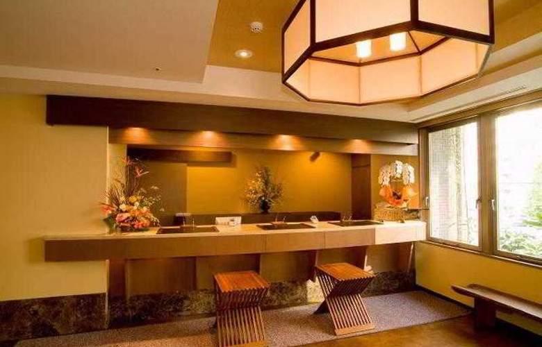 Dormy Inn Tokyo - General - 3