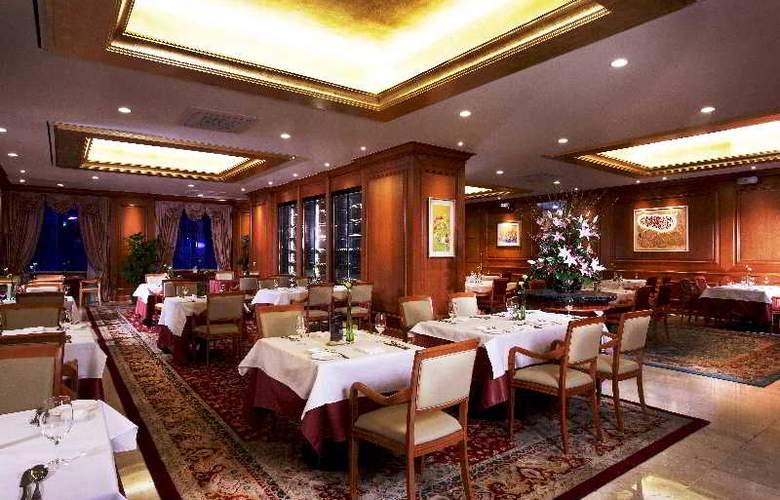 Sejong - Restaurant - 14