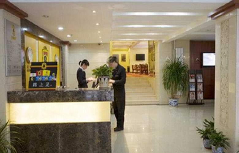 Super 8 Cuiwei - Hotel - 0
