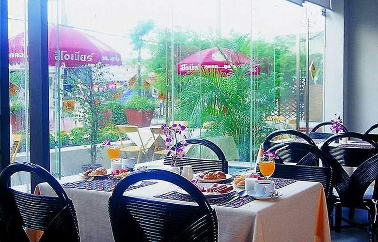BP Chiang Mai City Hotel - Restaurant - 9