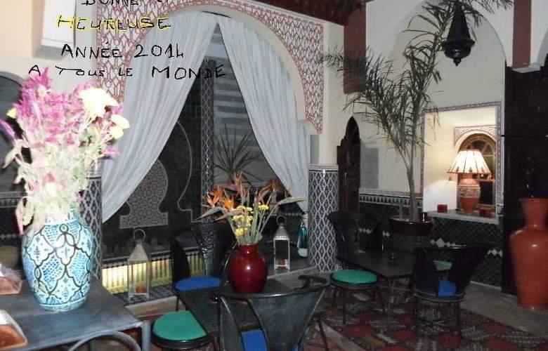 Riad Assalam - Hotel - 0