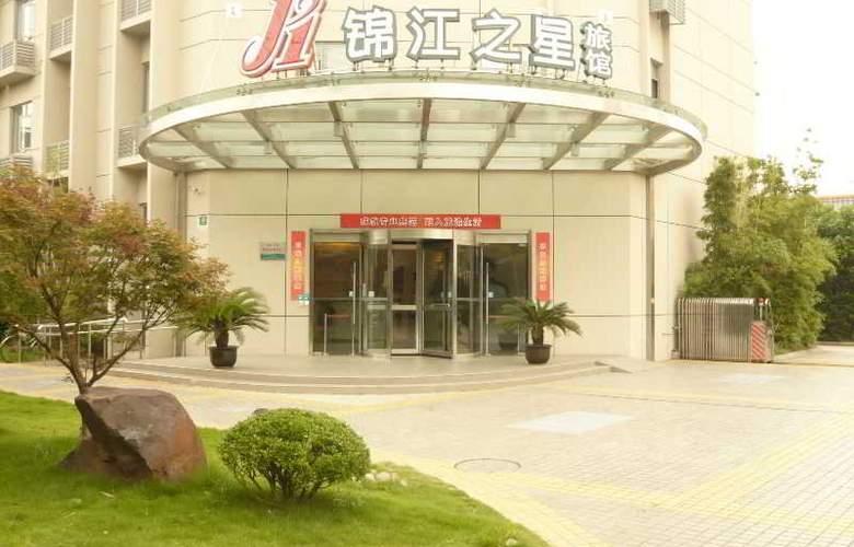 Jinjiang Inn (Yixian Road,Shanghai) - Hotel - 0