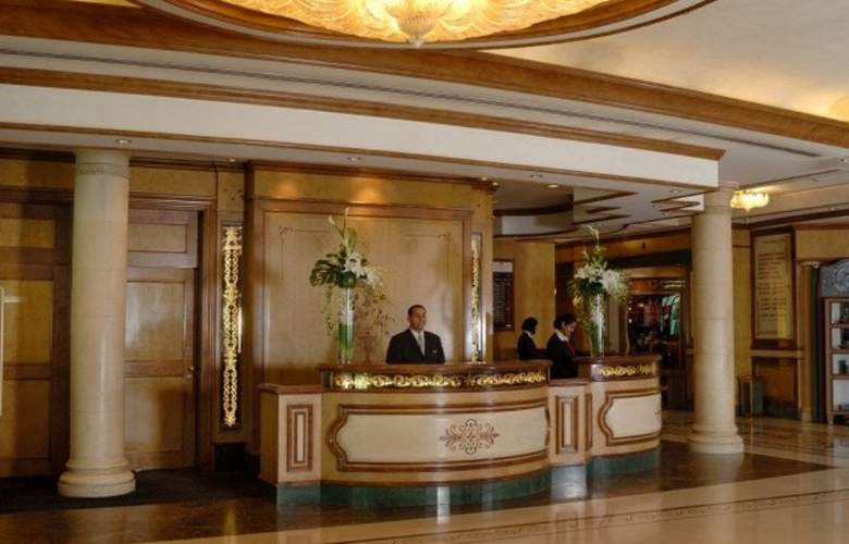 Crowne Plaza Bahrain - General - 9