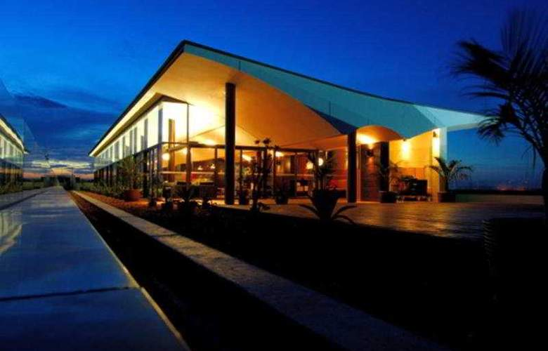 Hyatt Regency Dar es Salaam - The Kilimanjaro - General - 2