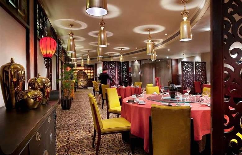 Sofitel Shanghai Hyland - Restaurant - 110