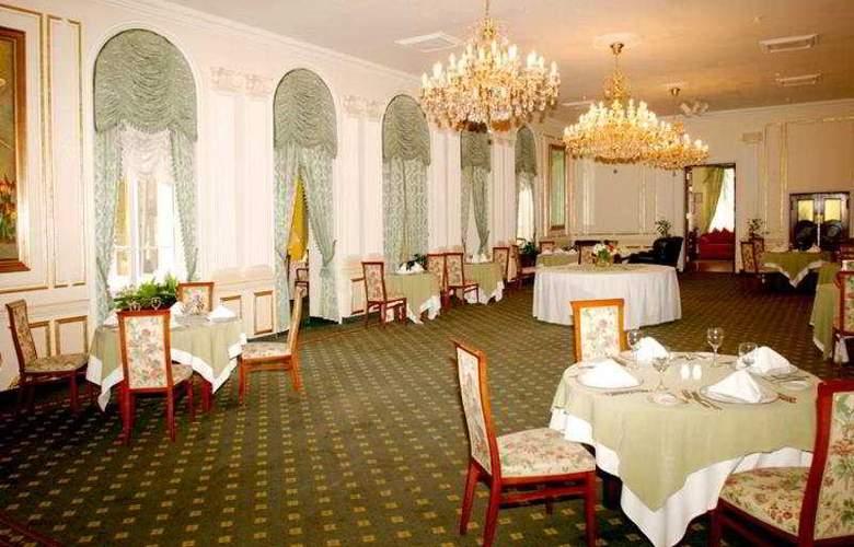 Arcadia Plaza - Restaurant - 7