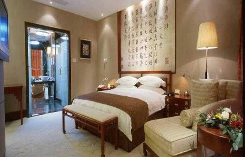 Jiuhua Chunshenhu Suzhou - Room - 7