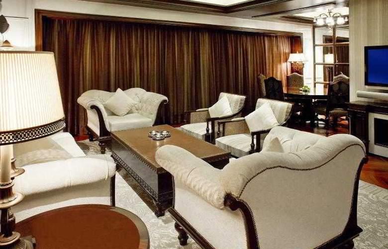 Le Meridien New Delhi - Room - 11