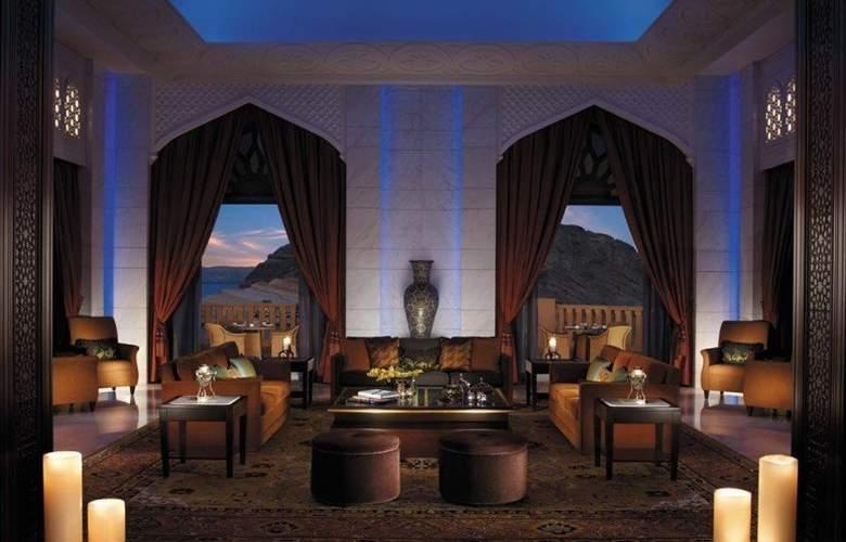 Shangri-La'S Barr Al Jissah Resort & Spa-Al Bandar - General - 0