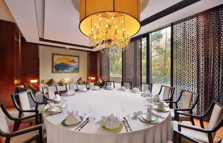 Millennium Resort Hangzhou - Restaurant - 5