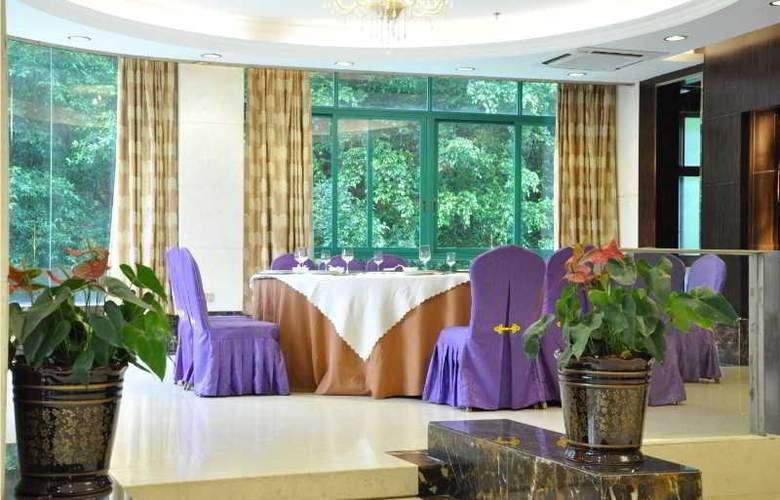 Pan Shan Hotel - Restaurant - 3