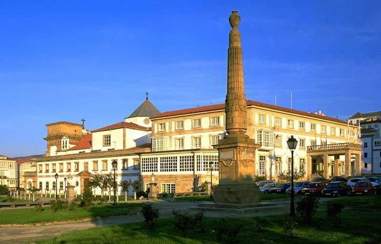 Parador del Ferrol - Hotel - 0