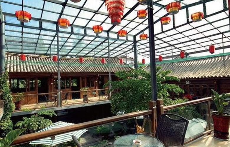 Landscape - Restaurant - 18