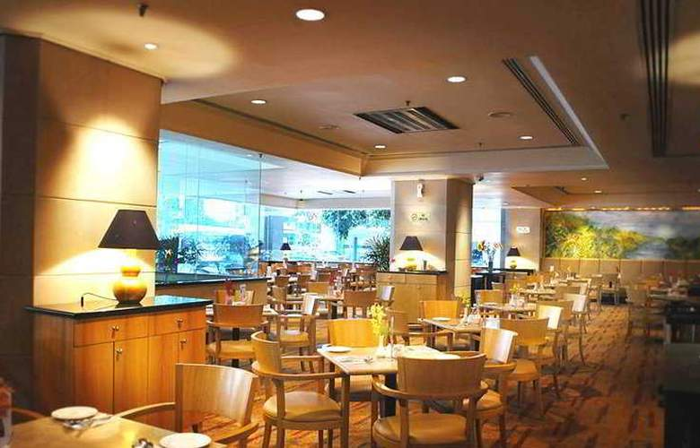 Corus Hotel Kuala Lumpur - Restaurant - 2